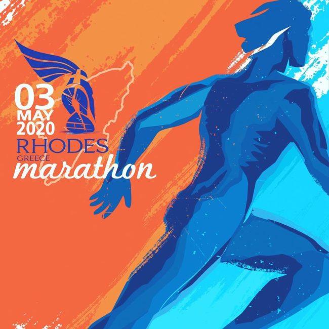 marathon-poster