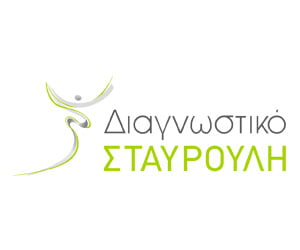 stavroulis-logo